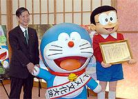 アニメ文化大使ドラえもん 20100319(2)