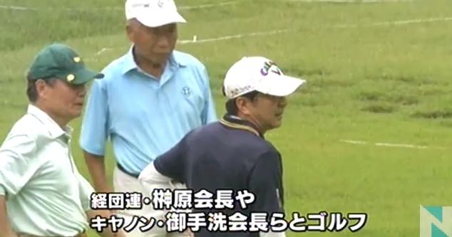 安倍首相 ゴルフ三昧