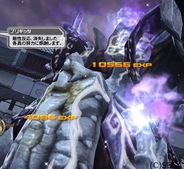 00141013c3.jpg