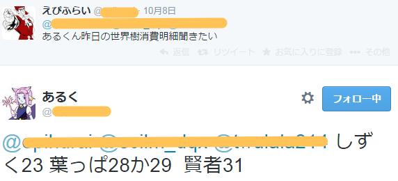 SnapCrab_No-0001_20141010203437447.png