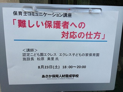 hokomyu201481.jpg