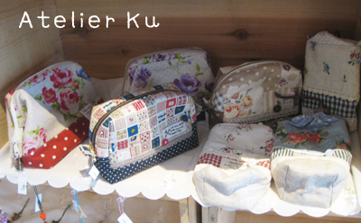 2014_9_Atelier Ku004
