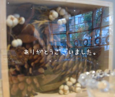 2014_9_5_6_7ume002.jpg