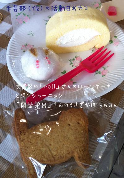 2014_9_6syu001.jpg