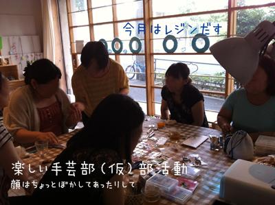 2014_9_6syu003.jpg