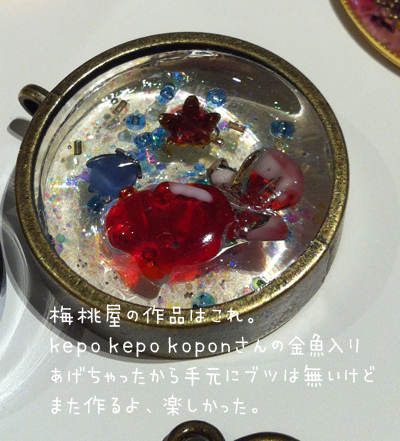 2014_9_6syu005.jpg