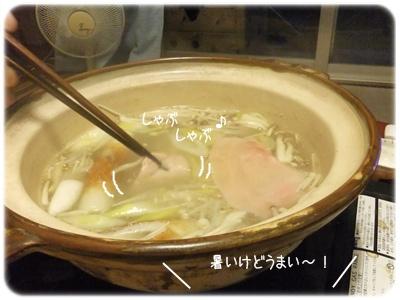2014_09170003.jpg