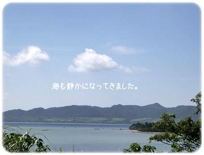 2014_09170008.jpg
