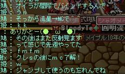 2014-02-18-1.jpg