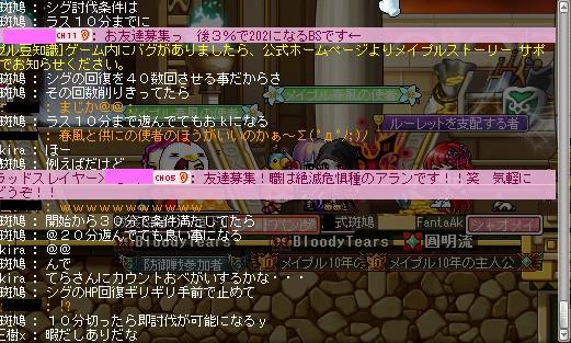 2014-02-25-8.jpg