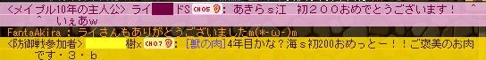 2014-02-27-5.jpg