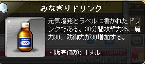 2014-02-27-8.jpg