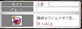 2014-04-11-10.jpg