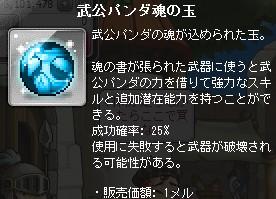 2014-05-26-2.jpg