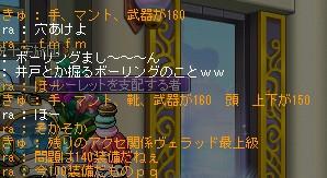 2014-09-02-11.jpg