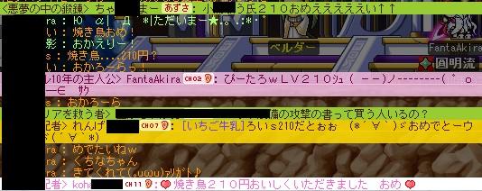 2014-09-02-2.jpg