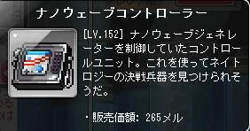 2014-09-24-23.jpg