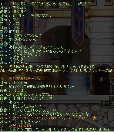 2014-09-30-2.jpg