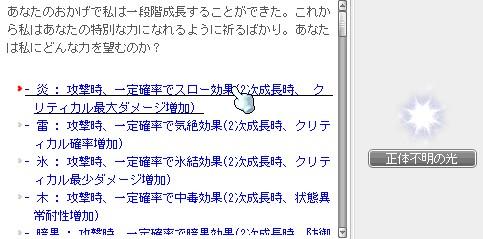 2014-09-30-8.jpg