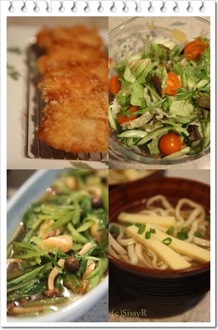 dinner041714.jpg
