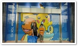 pokemoncenter01.jpg