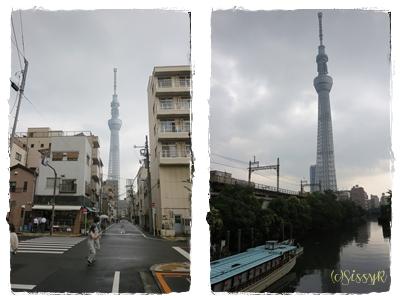skytree01b.jpg