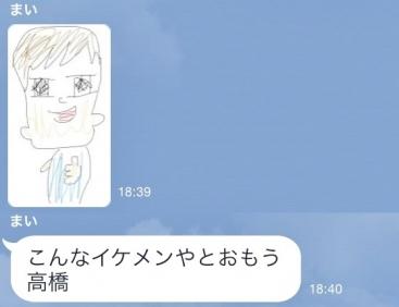 IMG_3004 (2)