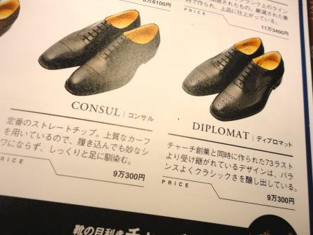 DSC05036.jpg