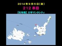 2014_09_05_A_00.jpg