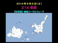 2014_09_06_A_00.jpg