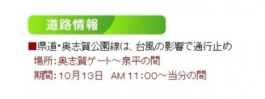 20141014_00.jpg