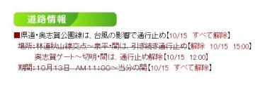20141015_02.jpg