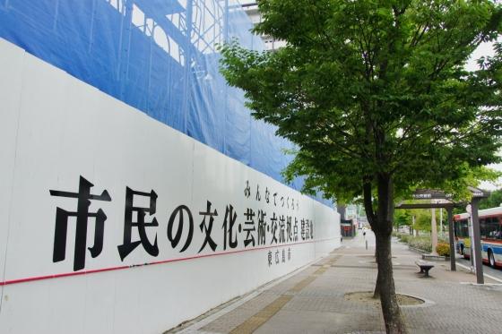 201408higashi-hiroshima_hall-7.jpg