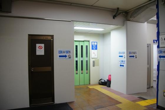 201409yokogawaeki-6.jpg