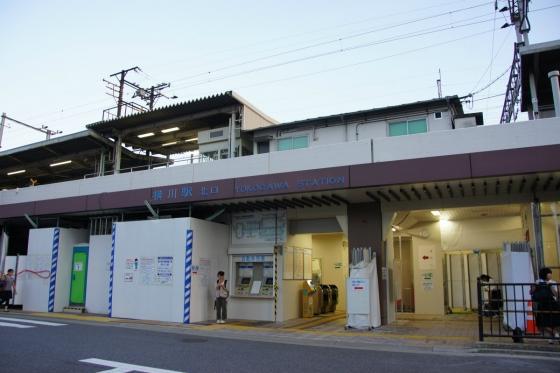 201409yokogawaeki-8.jpg