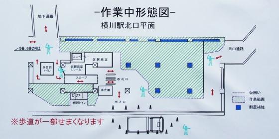 201409yokogawaeki-9.jpg