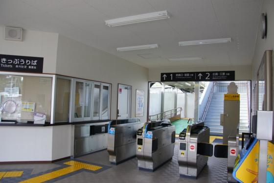 201410hatsukaichieki-11.jpg