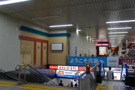 201410kita_hiroba-1.jpg