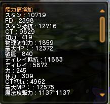 3f6415495c4016cd6ed65d9c458a4a56.png