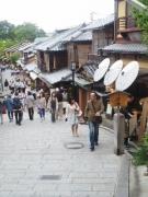 京都5-23 -1