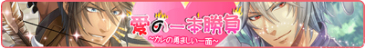 tatakau_p1_400.png