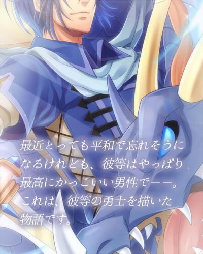 tatakau_p3_400.jpg