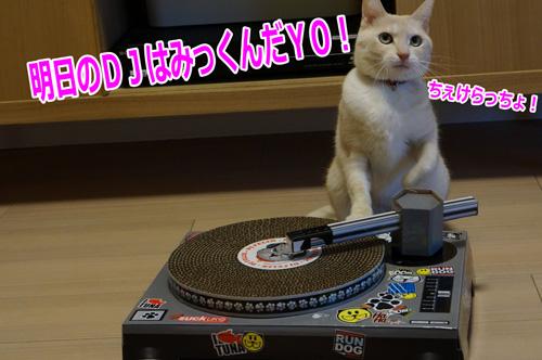 DJあーちゃん