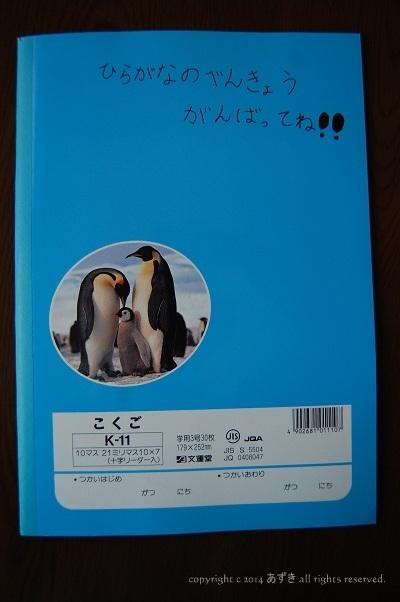 20140514-8.jpg