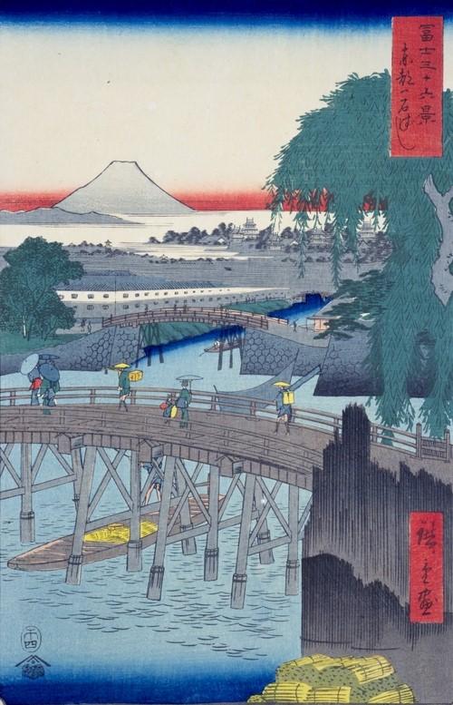 広重「一石橋」(富士三十六景より)