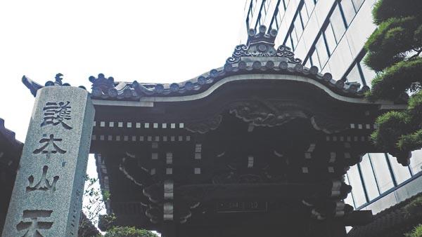天竜寺の門