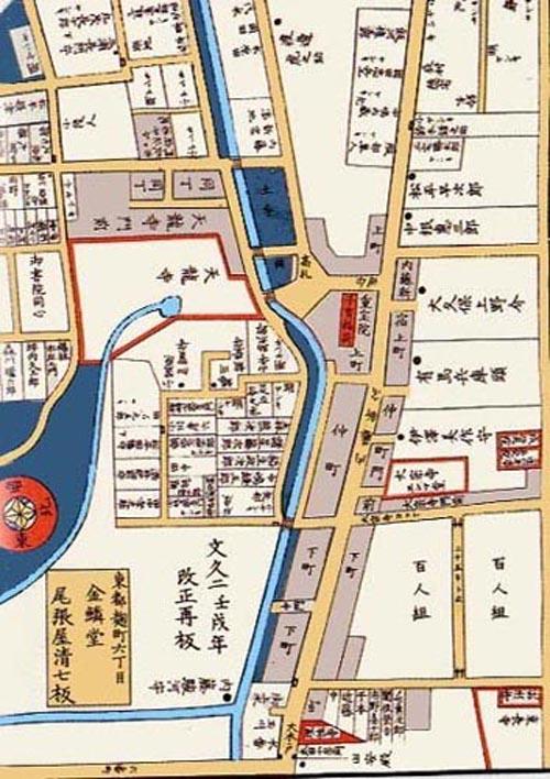 江戸切り絵図 天竜寺・内藤新宿 周辺