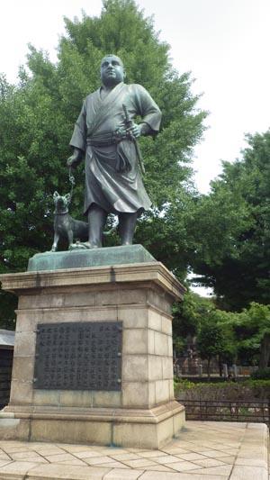 上野西郷さんの像
