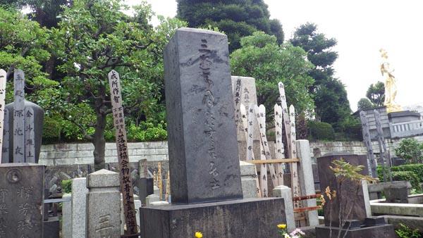 三遊亭円朝の墓