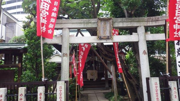 田宮稲荷神社